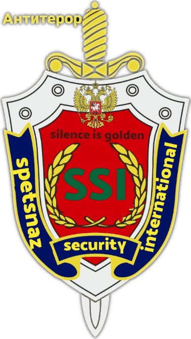 UK Based VIP Close Protection Bodyguard Services London